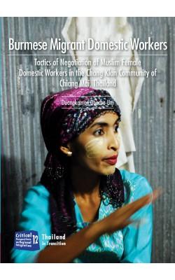 Burmese Migrant Domestic Workers