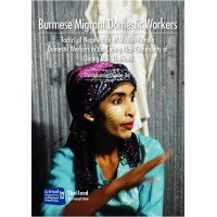Burmese Migrant Domestic Workers